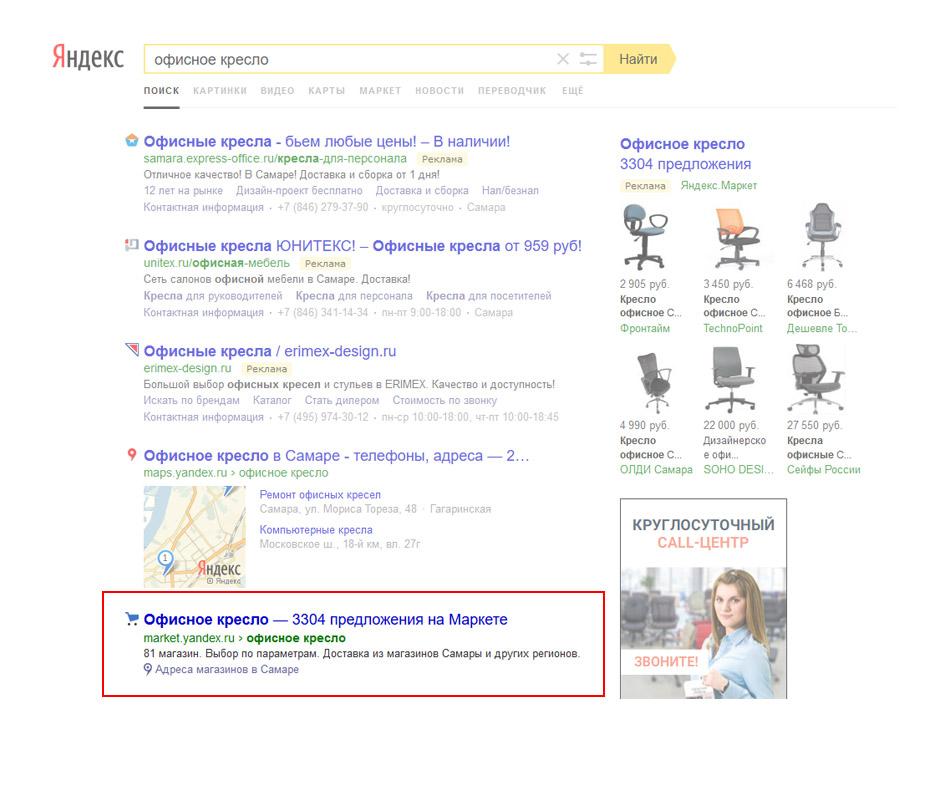 ашманов оптимизация и продвижение сайтов в поисковых системах скачать бесплатно